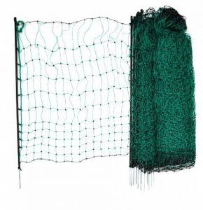 Kerbl Filet Simple Pointe pour Élevage Volaille Vert 50 m x 112 cm de la marque Kerbl image 0 produit