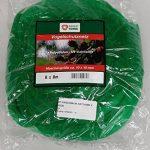Lot de 2 Filets Anti-Oiseaux pour Cerisiers 8X8M de la marque GREEN TOWER image 2 produit