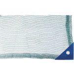 Sodipa 06392 Filet à Olive Vert 6 x 6 m 50 g/m² de la marque Sodipa image 3 produit