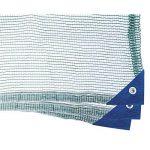Sodipa 06392 Filet à Olive Vert 6 x 6 m 50 g/m² de la marque Sodipa image 4 produit