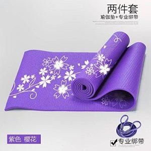 YOOMAT Tapis de danse pour les enfants d'épaisseur Tapis d'exercice yoga Yoga pour enfants Le timbre à Lady60912 Tapis antiglisse de la marque YOOMAT image 0 produit